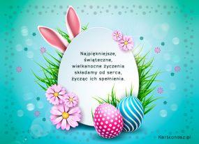 e Kartki  z tagiem: Darmowe e-kartki wielkanocne Wielkanocna kartka,
