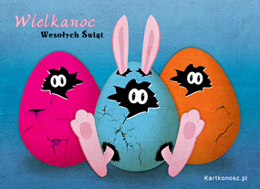 eKartki Wielkanoc Jajo niespodzianka,