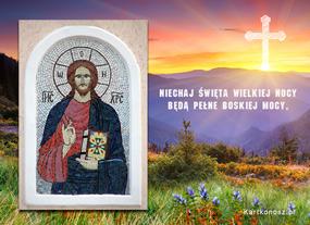 eKartki Wielkanoc Boska Moc,