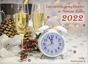 eKartki Nowy Rok Kartka noworoczna,