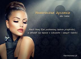 eKartki Nowy Rok Noworoczne życzenia,