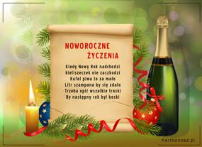 eKartki Nowy Rok Szampan i życzenia noworoczne,