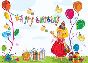 eKartki Z okazji Dnia Urodzinowe przyjęcie,