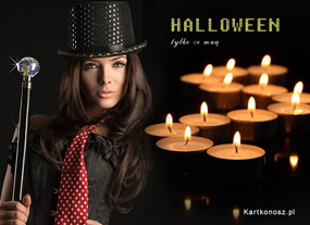 eKartki Halloween Halloween tylko ze mną,