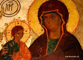 eKartki Religijne Zdrowaś Maryjo,