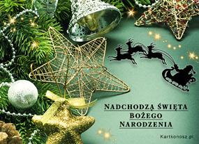 e Kartki  z tagiem: Kartki bożonarodzeniowe Nadchodzą święta,