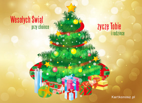 eKartki Boże Narodzenie Nasza choinka,