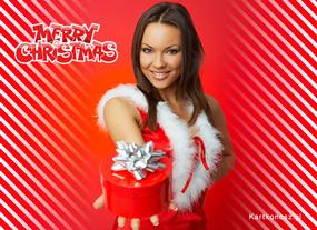 eKartki Boże Narodzenie Prezencik bożonarodzeniowy,