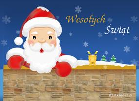 eKartki Boże Narodzenie Przybycie Mikołaja,