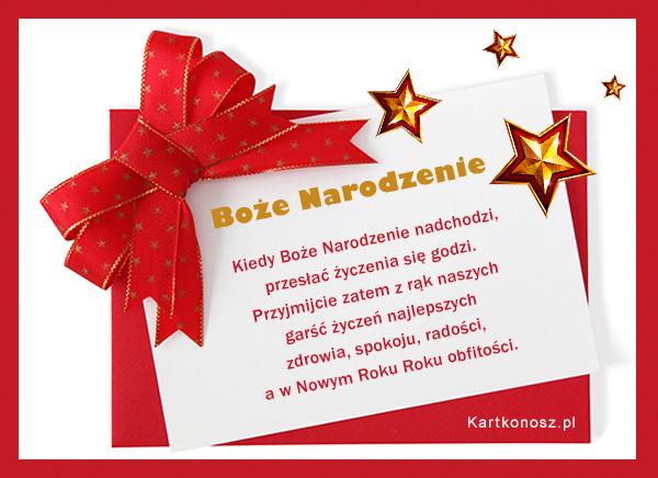 Karteczka świąteczna