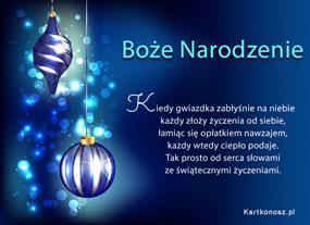 eKartki Boże Narodzenie Na Gwiazdkę,