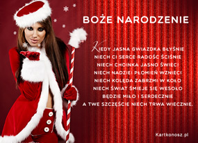 eKartki Boże Narodzenie W świątecznym stylu,