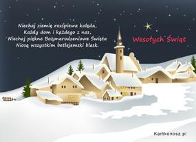 eKartki Boże Narodzenie Betlejemski blask,